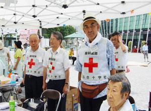 日本赤十字の奉仕団